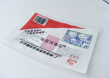 High temperature resistance Retort Pouch Packaging for Italy beef sauce, Can Afford 121 Degree
