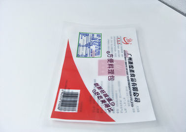 Easy to sell and High temperature resistance Retort Pouch Packaging for Black pepper beef fillet,  Can Afford 121 Degree