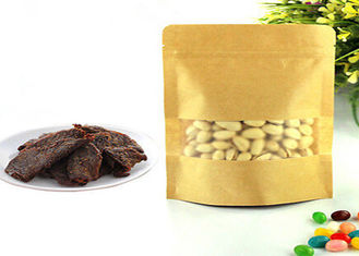 China Heat Seal Snack / Coffee Side Gusset Bag Moisture Proof 12 Colors Printed supplier