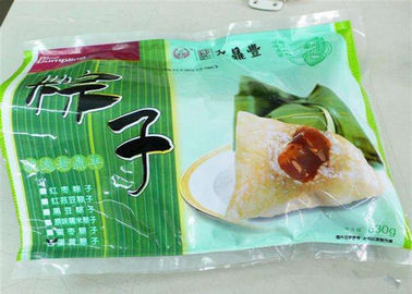 Resealable Retort Pouch Packaging Custom Printed Three Side Seal Retort Bag With Tear Notches