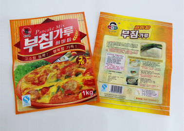 High Barrier Plastic Pouch Packaging Multi Layer BRC Standard Mylar Heat Sealing With Tear Notch