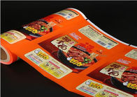 China Food Grade Plastic Packaging Wrap Roll Laminated Custom Gravure Printing company