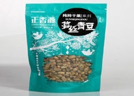 China Laminated Stand Up Side Gusset Pouch , Plastic Dog Food Packaging Bag With Zipper factory