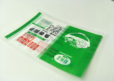 Retort Pouch Packaging