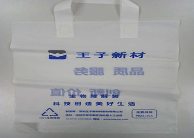 China Environmental Protection Biodegradable Cornstarch Bags EPI / PLA / PBAT 100%  For Super Market distributor