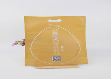 China Mylar Laminated Aluminum Foil Packaging Bags , Heat Sealable Pouches Eco - Friendly factory