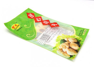 China Transparent Plastic 3 Side Seal Flat Pouch Food Packaging Bag Withand Tear Notches distributor