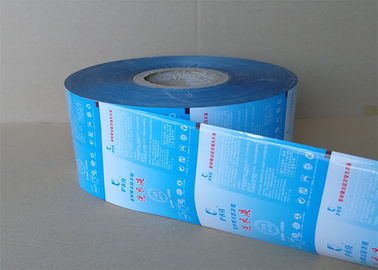 China Aluminum Foil Plastic Roll Film Food Packaging Eco - Friendly Glue Laminating factory