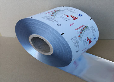 China Food Grade Plastic Packaging Film Roll Aluminum Material 3 Layers With PET/AL/PE factory